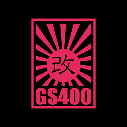 GS400 日章 改 カッティング ステッカー ショッキングピンク 濃桃