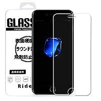 Ridere iPhone7 Plus/iPhone8 Plus 液晶画面 強化ガラス 保護フィルム 国産ガラス使用 硬度9H