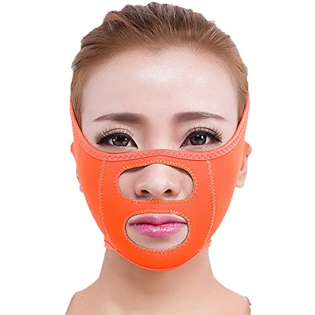 チャンピオン戦艦品二重顎の圧力低下装置、睡眠薄い顔のベルト小さなvの顔の器械の包帯マスク持ち上げる顔のステッカー,Orange