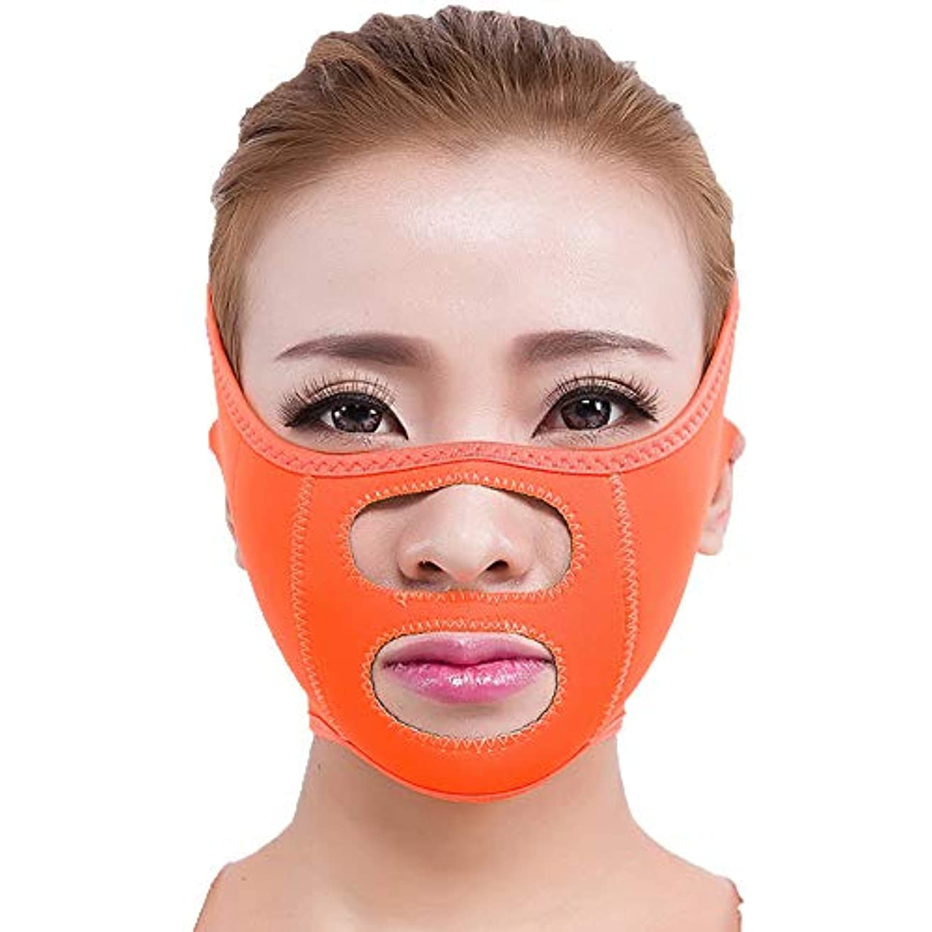 変換旋回燃やす二重顎の圧力低下装置、睡眠薄い顔のベルト小さなvの顔の器械の包帯マスク持ち上げる顔のステッカー,Orange