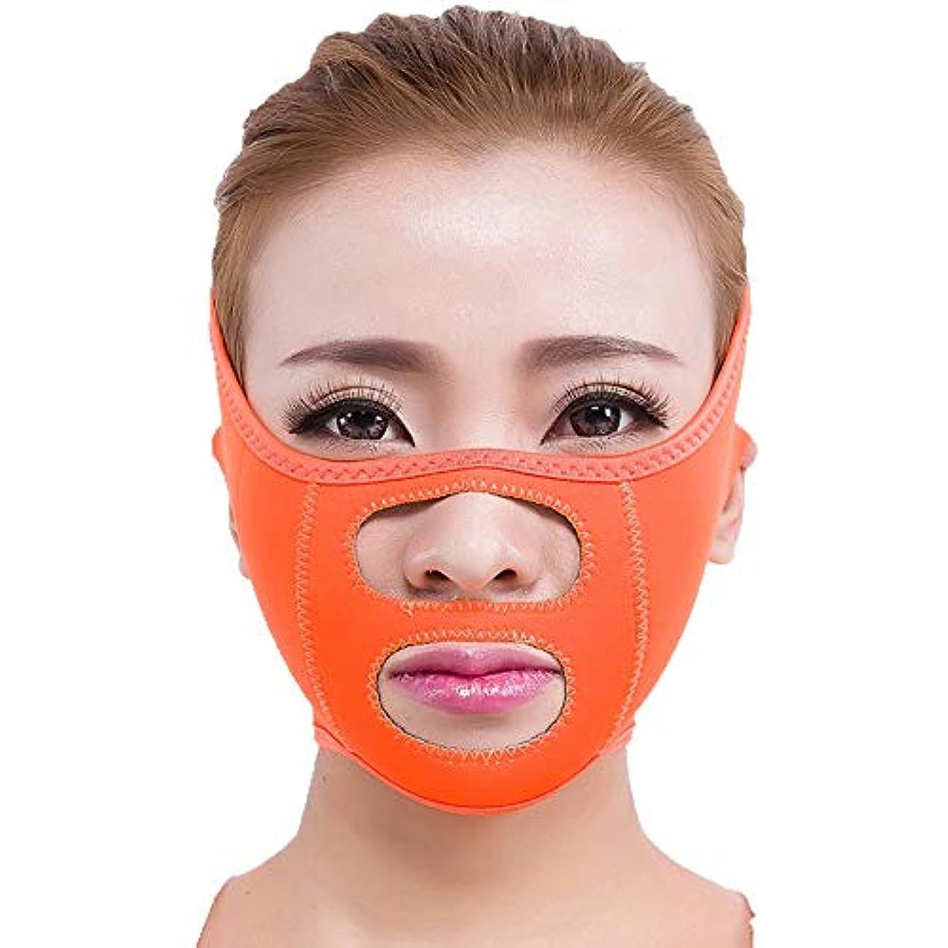 疑問を超えて絡まる原稿二重顎の圧力低下装置、睡眠薄い顔のベルト小さなvの顔の器械の包帯マスク持ち上げる顔のステッカー,Orange