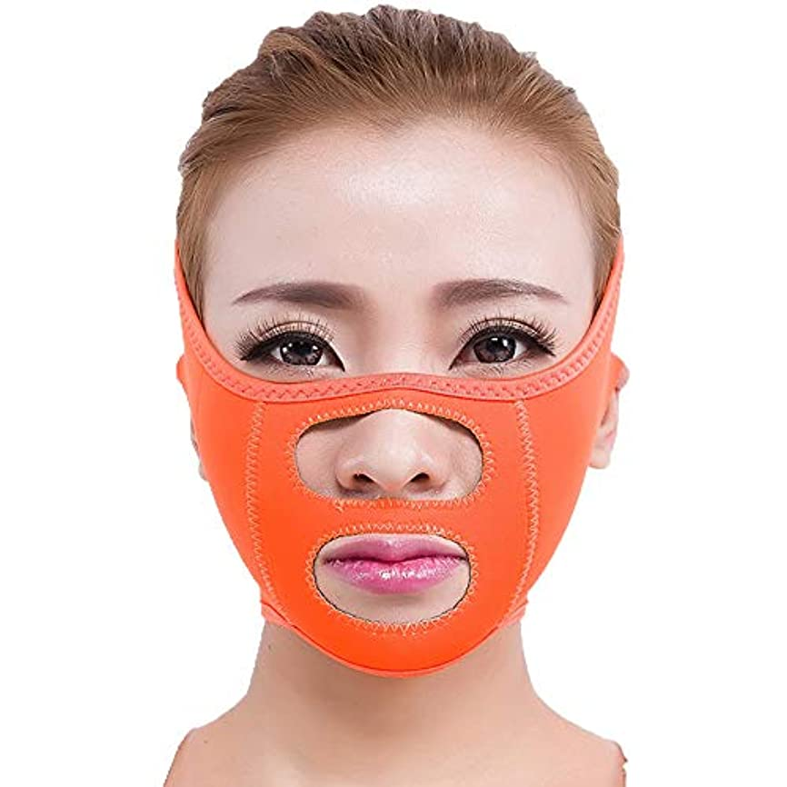 手綱申し込む究極の二重顎の圧力低下装置、睡眠薄い顔のベルト小さなvの顔の器械の包帯マスク持ち上げる顔のステッカー,Orange
