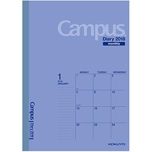 コクヨ キャンパスダイアリー 手帳 2018年 12月始まり マンスリー B5 青 ニ-CMB-B5-18