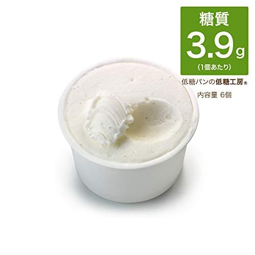 低糖工房 砂糖不使用 アイスクリーム バニラ味 6個入り