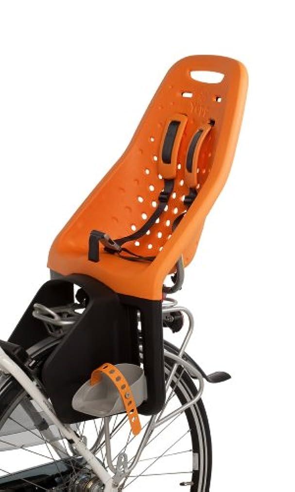 コメントタックル焦がすYepp(イエップ) 後ろ子供のせ 自転車 チャイルドシート 後ろ乗せ キャリア取付タイプ Yepp Maxi Easyfit オレンジ