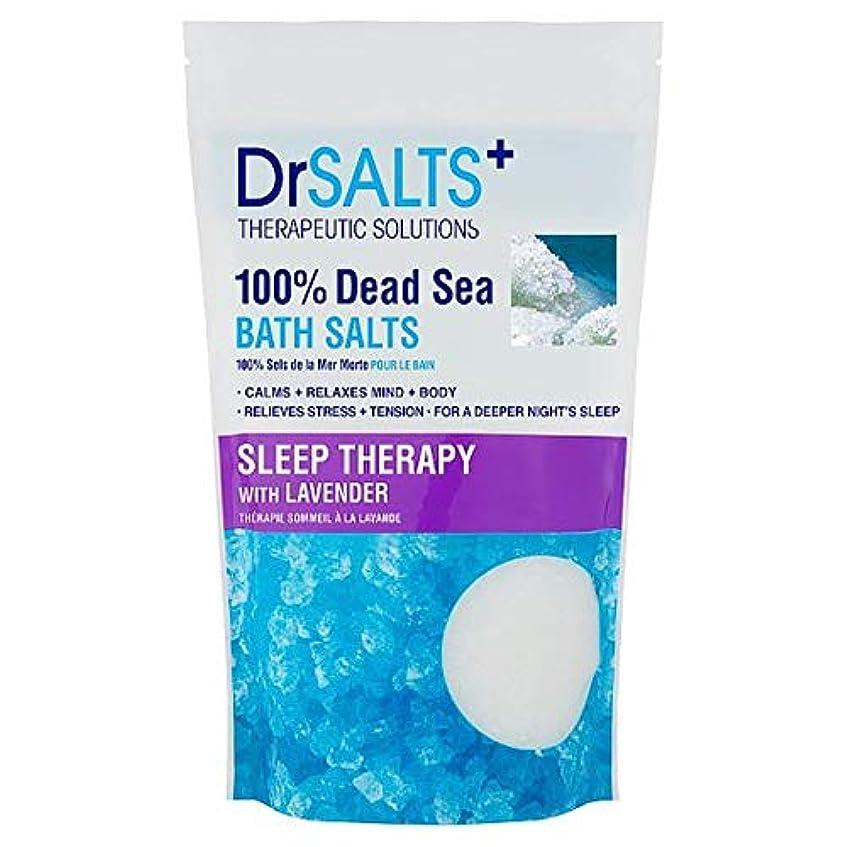 国勢調査タヒチ不幸[Dummy] Dr塩は、治療用入浴剤の1キロをリラックス - Dr Salts Relax Therapy Bath Salts 1Kg [並行輸入品]