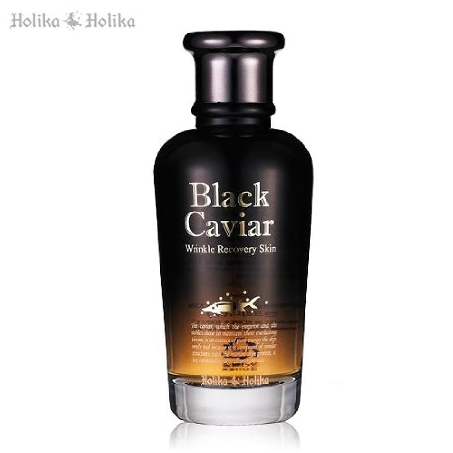 ビール電子レンジチチカカ湖ホリカホリカ ブラックキャビアリンクルリカバリースキン(しわ改善機能性)