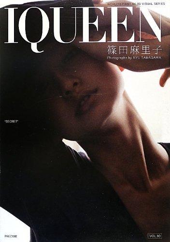 IQUEEN VOL.10 篠田麻里子 (PLUP SERIES)