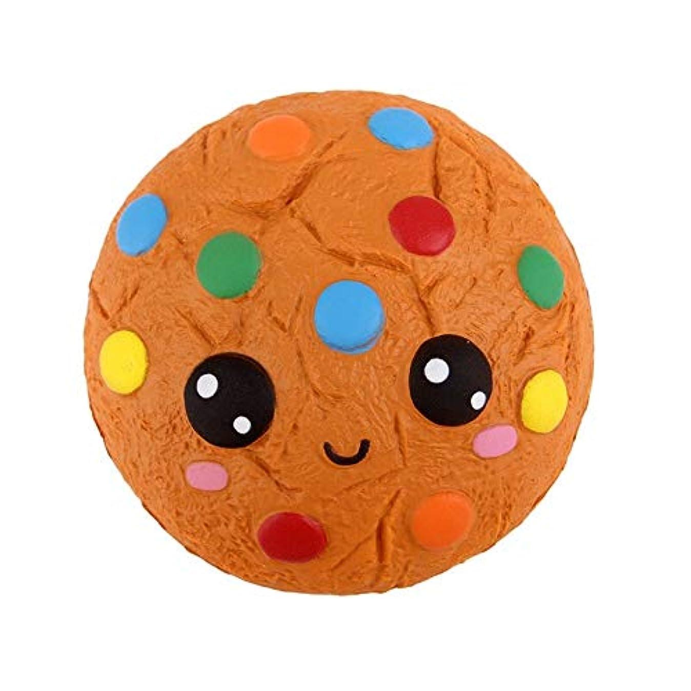 遅れ仕立て屋霊ジョークおもちゃ Squishies、ソフトシミュレーション食品おもちゃかわいいピザケーキコーンフワフワ、少年少女のためのギフトクリーミーアロマスローライジングスクイーズおもちゃ (Color : Colored Chocolate Bean Biscuits)