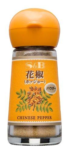 S&B 花椒(パウダー) 12g×5個