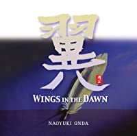 翼~Wings in the Dawn~