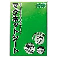 == まとめ == / TANOSEE/マグネットカラーシートワイド / 300×200×0.8mm / 緑 / 1枚 / - ×10セット -