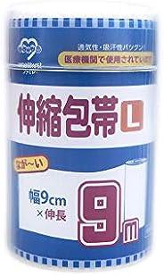 アメジスト ながーい伸縮包帯 L 9cm×9m