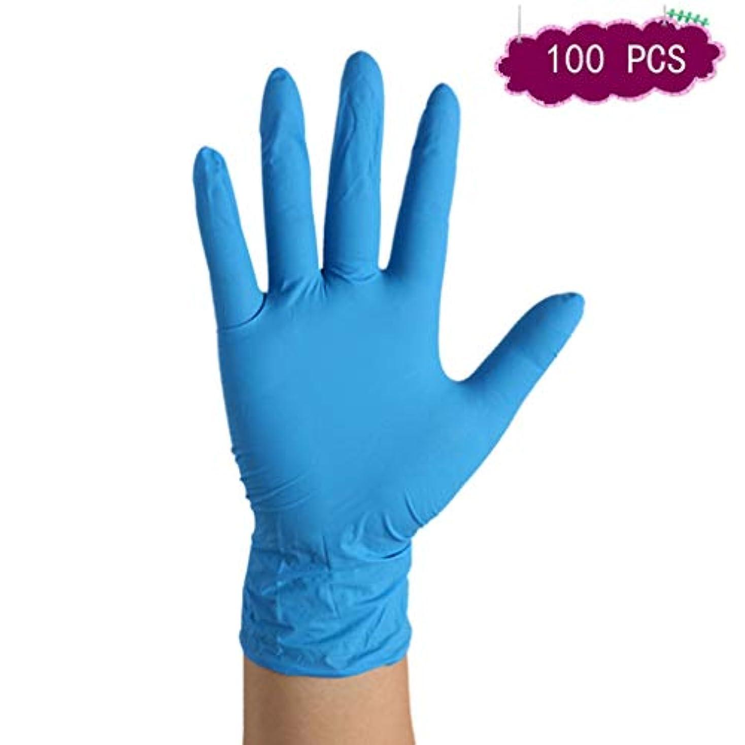 使い捨てラテックス手袋はブルーパウダーフリー耐摩耗性の手袋をニトリル9インチアンチオイルタトゥー (Color : 9 inch, Size : M)