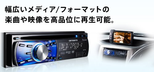 パイオニア carrozzeria DVD-V/VCD/CD/USB/iPod/チューナー・WMA・MP3/AAC/DivXメインユニット DVH-P560