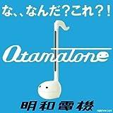 オタマトーンホワイト