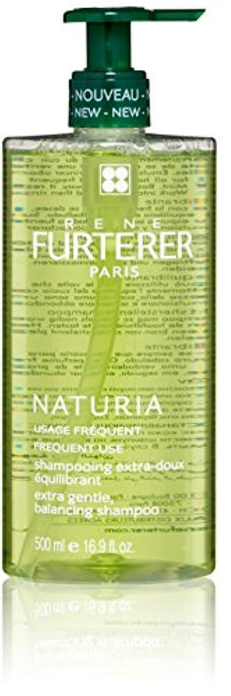 取る肘おとうさんルネ フルトレール Naturia Extra Gentle Shampoo - Frequent Use (For All Hair Types) 500ml/16.9oz並行輸入品