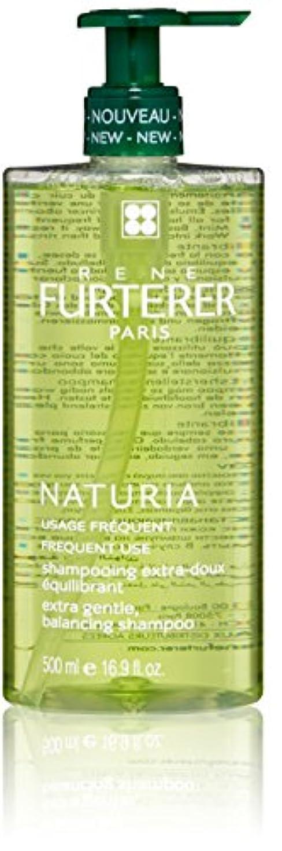 軍カプラー恵みルネ フルトレール Naturia Extra Gentle Shampoo - Frequent Use (For All Hair Types) 500ml/16.9oz並行輸入品