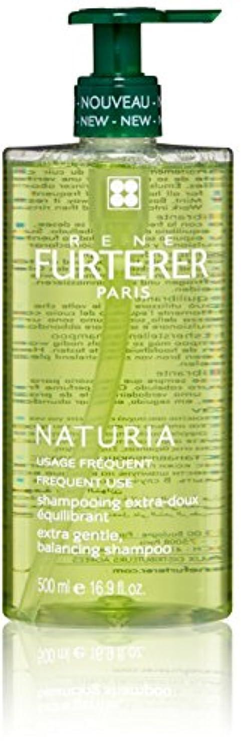 機密添付汚物ルネ フルトレール Naturia Extra Gentle Shampoo - Frequent Use (For All Hair Types) 500ml/16.9oz並行輸入品