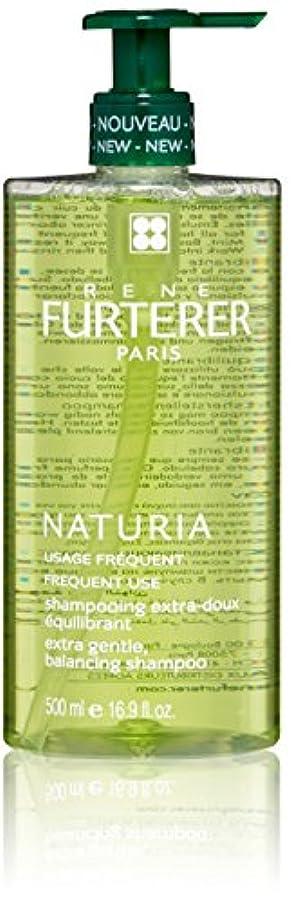欠如長いです箱ルネ フルトレール Naturia Extra Gentle Shampoo - Frequent Use (For All Hair Types) 500ml/16.9oz並行輸入品