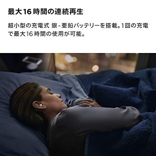 『BOSE NOISE-MASKING SLEEPBUDS ノイズマスキングイヤープラグ』の3枚目の画像