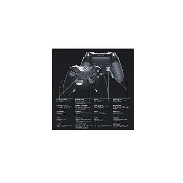 Xbox Elite ワイヤレス コントローラーの紹介画像5