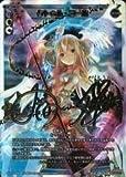 ウィクロス (12)黒 クトゥル・コール(S)(WX12-058)