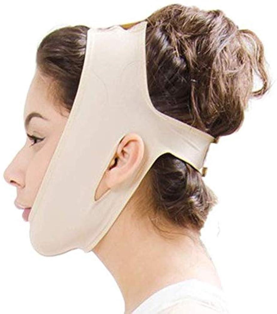 満足させる神秘的なフレキシブルスリミングVフェイスマスク、フェイスリフティングマスク、フェイスダブルチンコンプレッションシンスモールVフェイスバンデージヘッドギアリフティングファーミングスキン(サイズ:L)