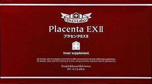 ドクターシーラボ プラセンタ EX II お得なセット 360粒 サプリメント