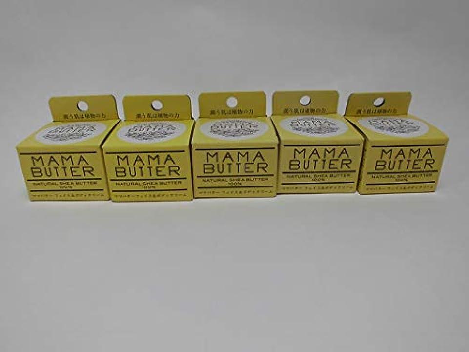 棚【5個セット】MAMA BUTTER ママバターフェイス&ボディクリーム25g(定価1296円)×5個