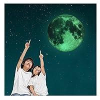 Kuke ウォールステッカー 夜光ステッカー 壁紙シール 蓄光 光るシール 星 夜の空 壁装飾ウォールステッカー 蓄光星あそび 蛍光シール 壁のステッカー 暗いところで 光る 子供部屋 寝室 飾り きらきら