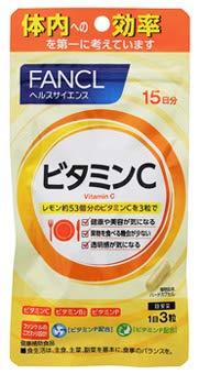 FANCL ファンケル ビタミンC 約15日分 (45粒) 健康補助食品 ビタミンB2 ビタミンP