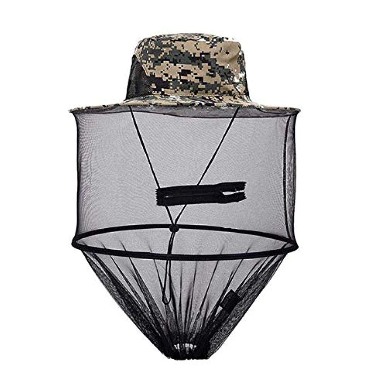 ストリーム皿喪Saikogoods アウトドアキャンプハイキング狩猟のためにネットメッシュ?ヘッドフェイスプロテクター 釣りの帽子蚊キャップ ミッジフライバグ昆虫蜂ハット デジタル迷彩