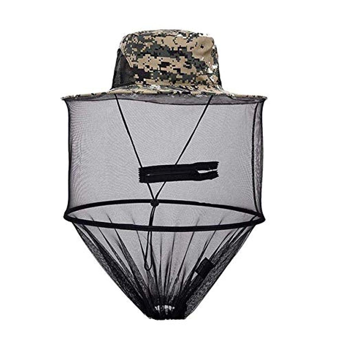 お金ゴム自治的囚人Saikogoods アウトドアキャンプハイキング狩猟のためにネットメッシュ?ヘッドフェイスプロテクター 釣りの帽子蚊キャップ ミッジフライバグ昆虫蜂ハット デジタル迷彩