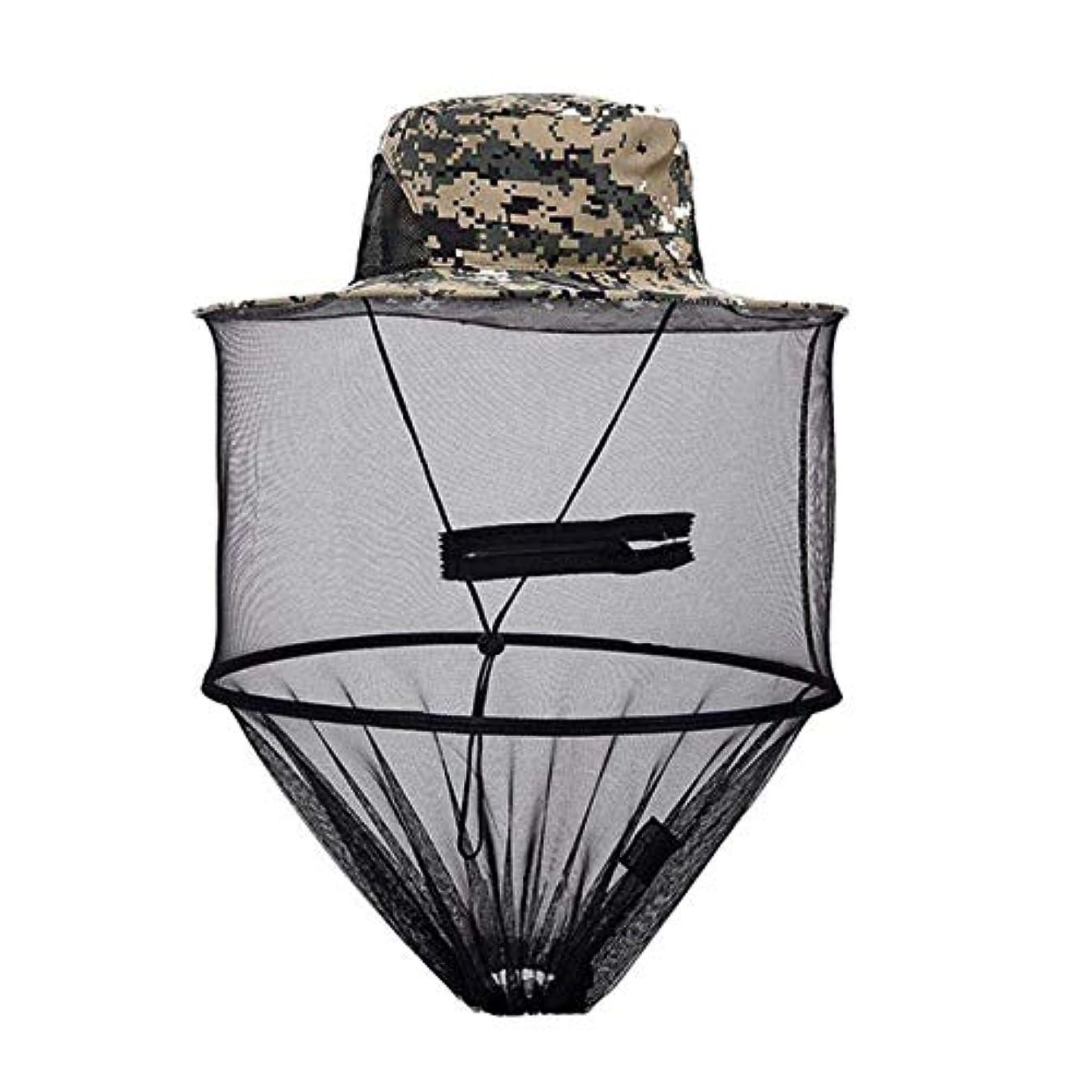 細胞説教ひどくSaikogoods アウトドアキャンプハイキング狩猟のためにネットメッシュ?ヘッドフェイスプロテクター 釣りの帽子蚊キャップ ミッジフライバグ昆虫蜂ハット デジタル迷彩