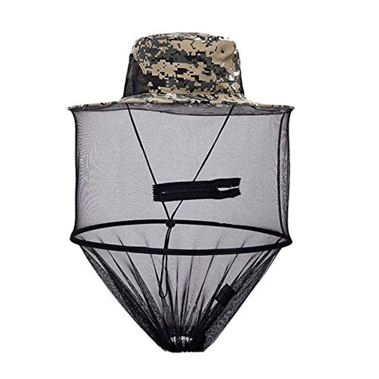 Saikogoods アウトドアキャンプハイキング狩猟のためにネットメッシュ?ヘッドフェイスプロテクター 釣りの帽子蚊キャップ ミッジフライバグ昆虫蜂ハット デジタル迷彩