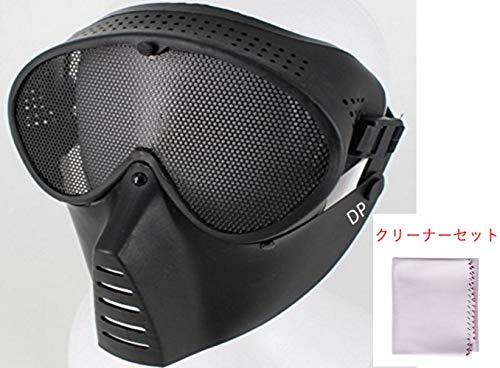 D-drempating サバイバルゲーム ミリタリー フルフェイスマスク サバゲー必需品 広範囲 ガード マスク (ブラック)pa108