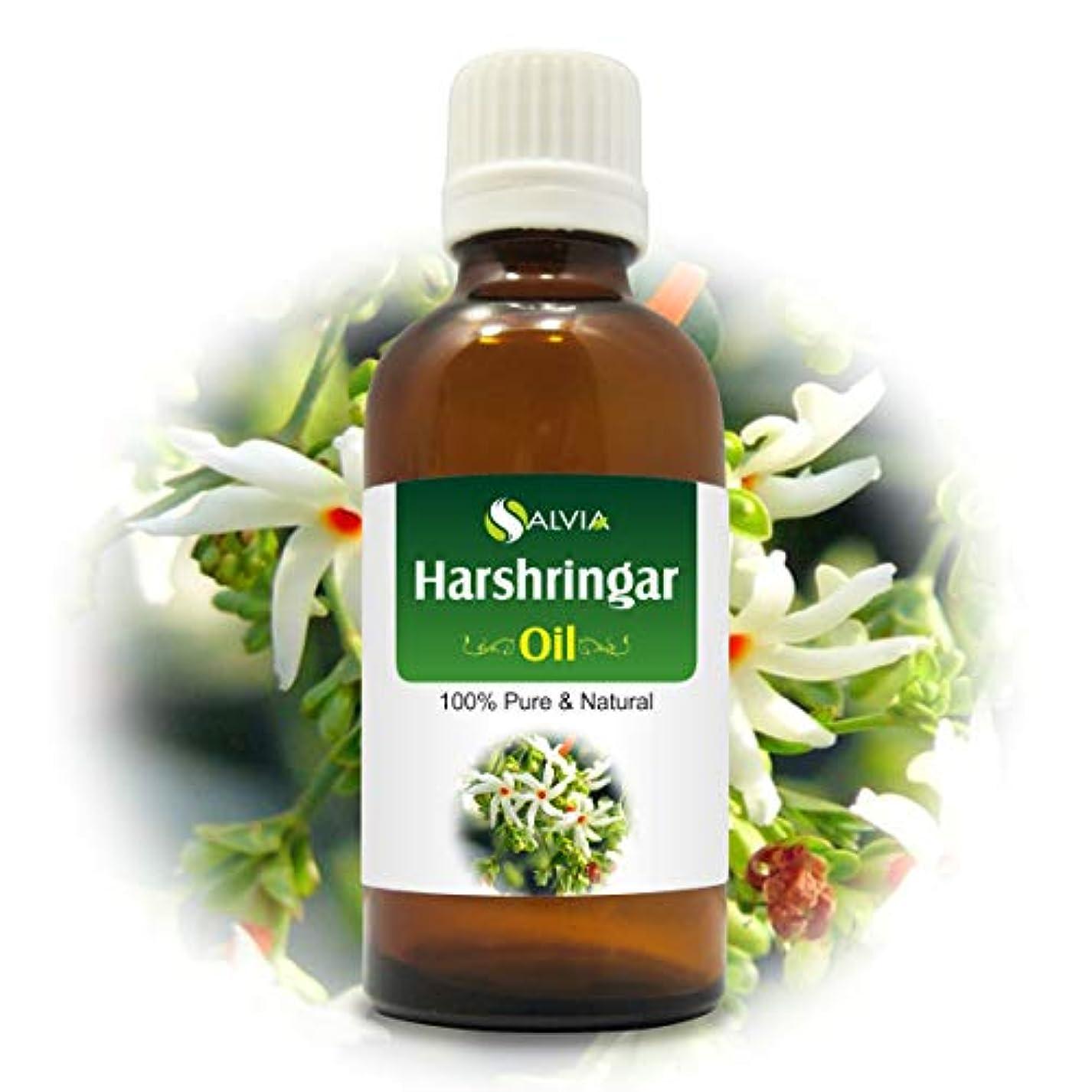 ハード普遍的なトロイの木馬Harshringar Oil (Nyctanthes arbor-tristis) 100% Natural Pure Undiluted Uncut Essential Oil 30ml