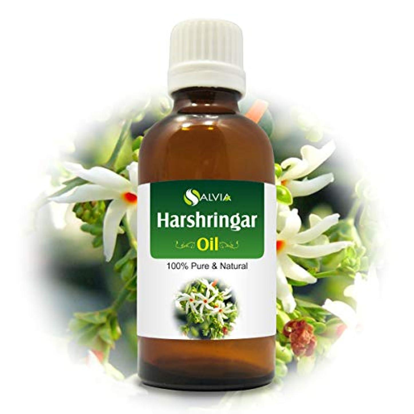 美容師いっぱい残酷なHarshringar Oil (Nyctanthes arbor-tristis) 100% Natural Pure Undiluted Uncut Essential Oil 30ml