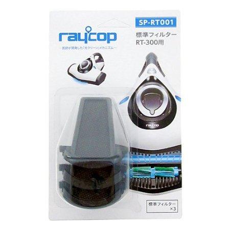 レイコップ raycop RT-300用 標準フィルター(3個入) RT SP-RT001[ジャパネットたかた限定モデル対応]
