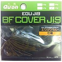 Jackson(ジャクソン) ラバージグ BFカバージグ 4.5g EC1Eコンフィデンス1