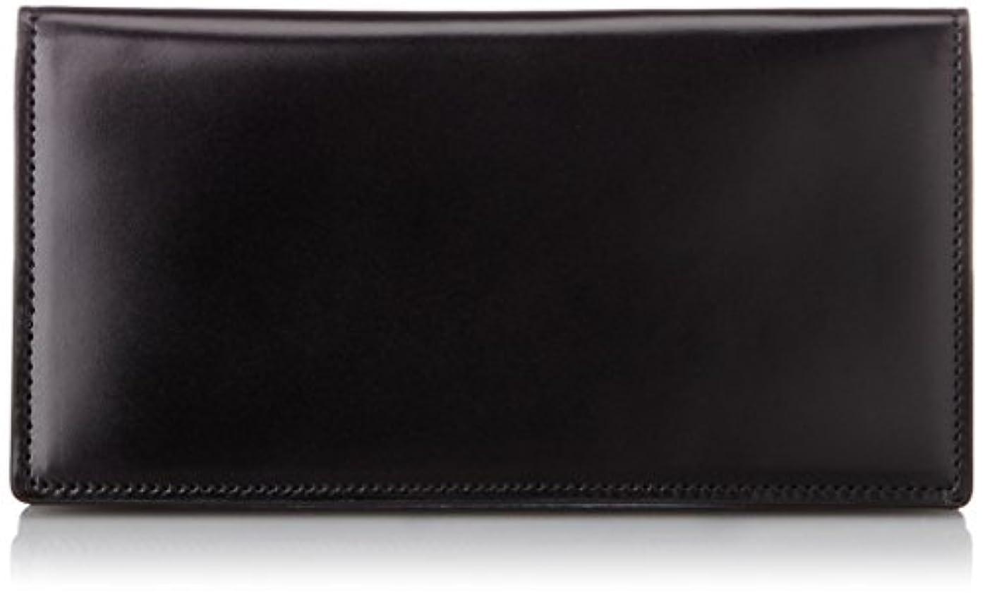詐欺師なめらかアルカイック[ミカド] 長財布 アニリンコードバン シリーズ MK638015