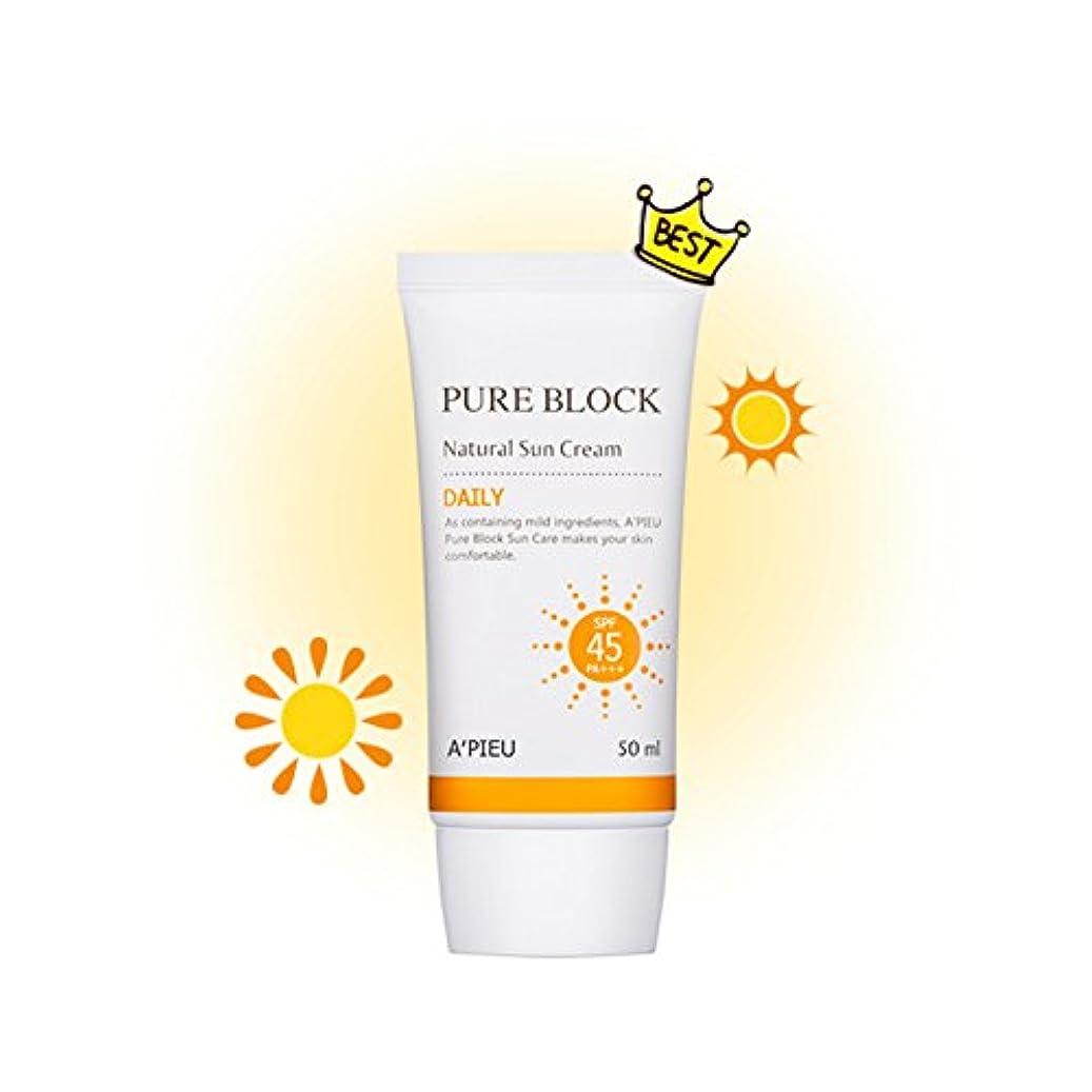 忙しいフィルタテナント[オピュ] A'PIEU ピュアブロックナチュラルデイリー日焼け止め Pure Block Natural Daily Sun Cream SPF 45 PA+++ [並行輸入品]