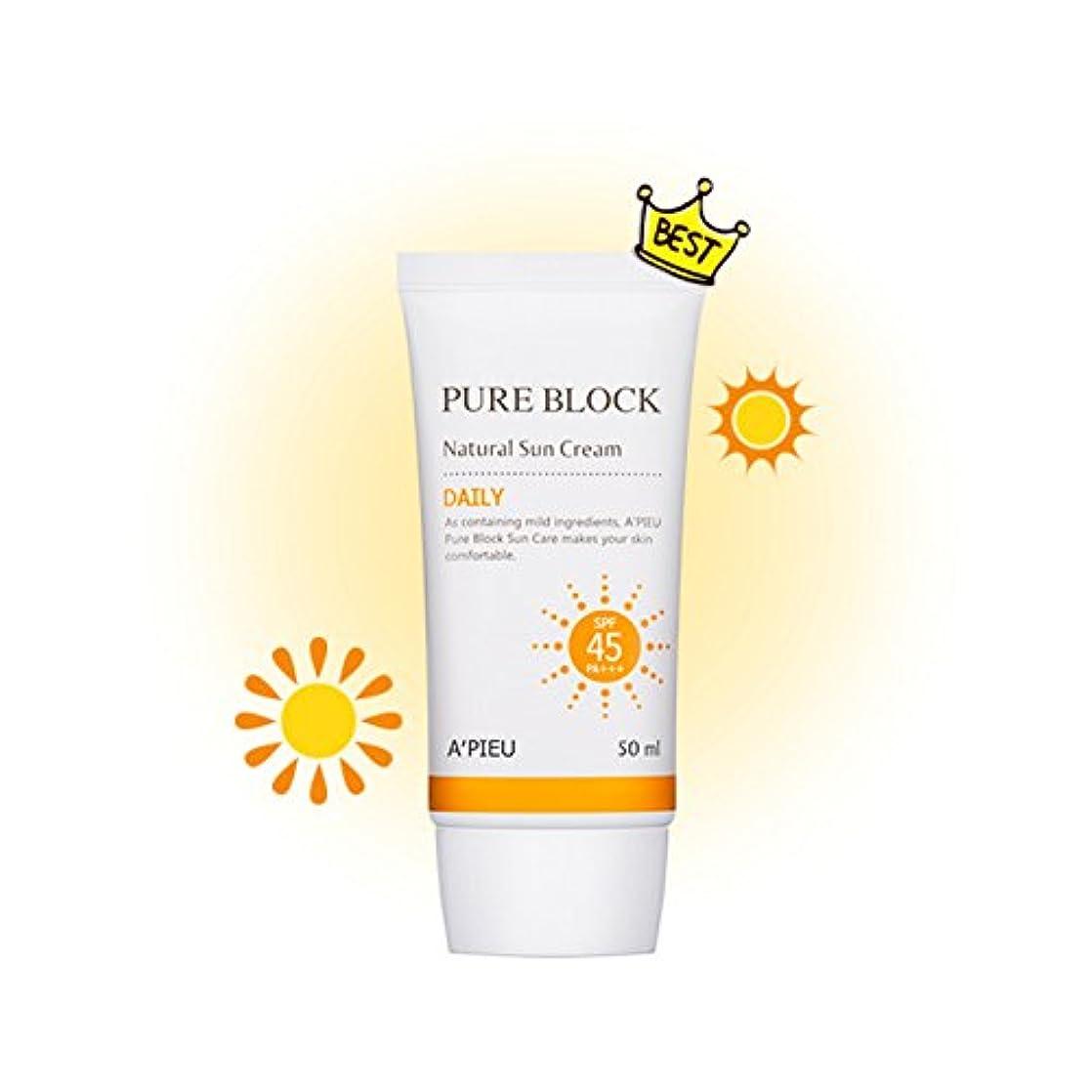 参照する所有者ペンス[オピュ] A'PIEU ピュアブロックナチュラルデイリー日焼け止め Pure Block Natural Daily Sun Cream SPF 45 PA+++ [並行輸入品]