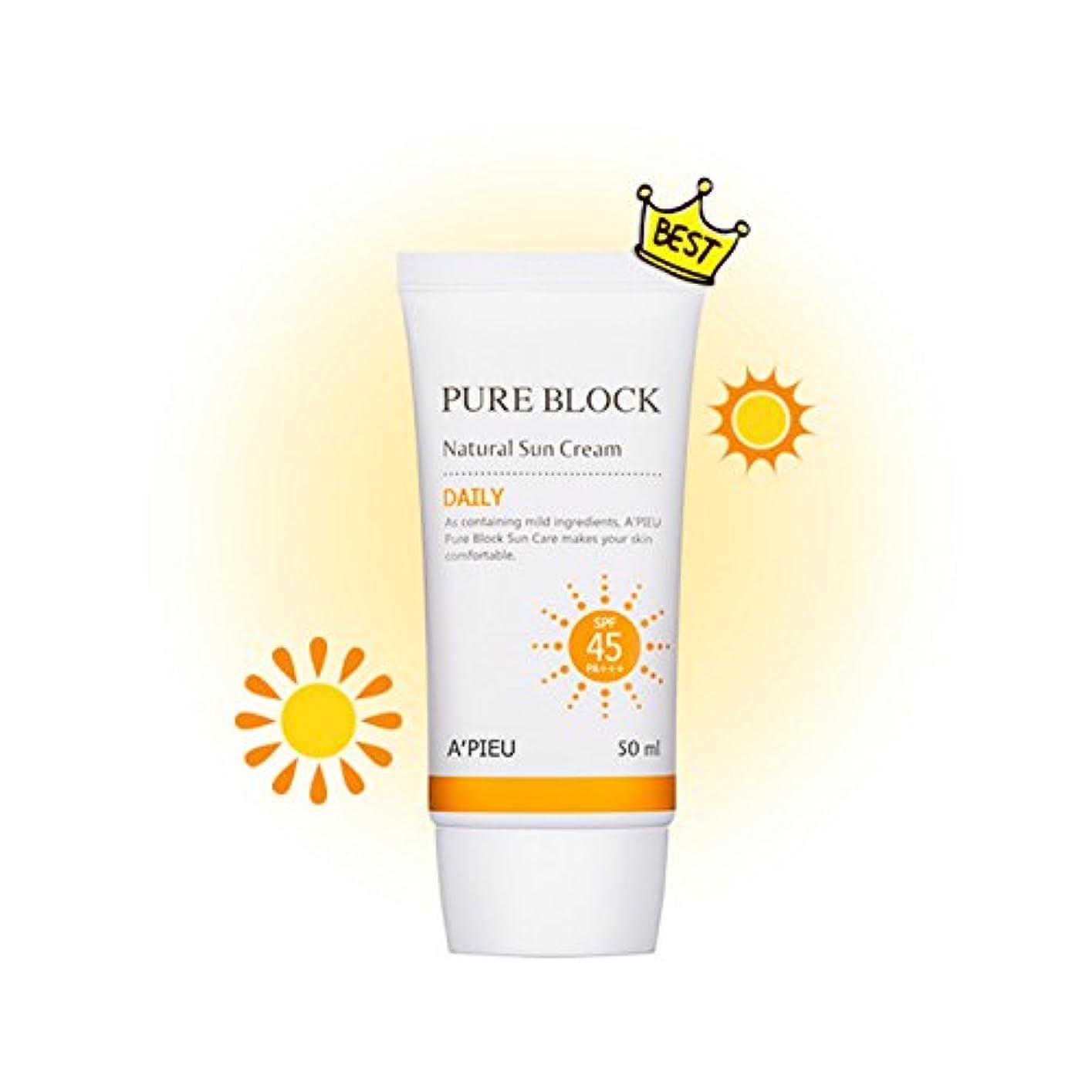 落ち着かないリンク稚魚[オピュ] A'PIEU ピュアブロックナチュラルデイリー日焼け止め Pure Block Natural Daily Sun Cream SPF 45 PA+++ [並行輸入品]