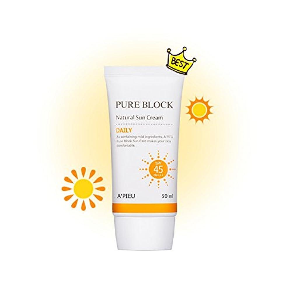 独裁者回想不屈[オピュ] A'PIEU ピュアブロックナチュラルデイリー日焼け止め Pure Block Natural Daily Sun Cream SPF 45 PA+++ [並行輸入品]