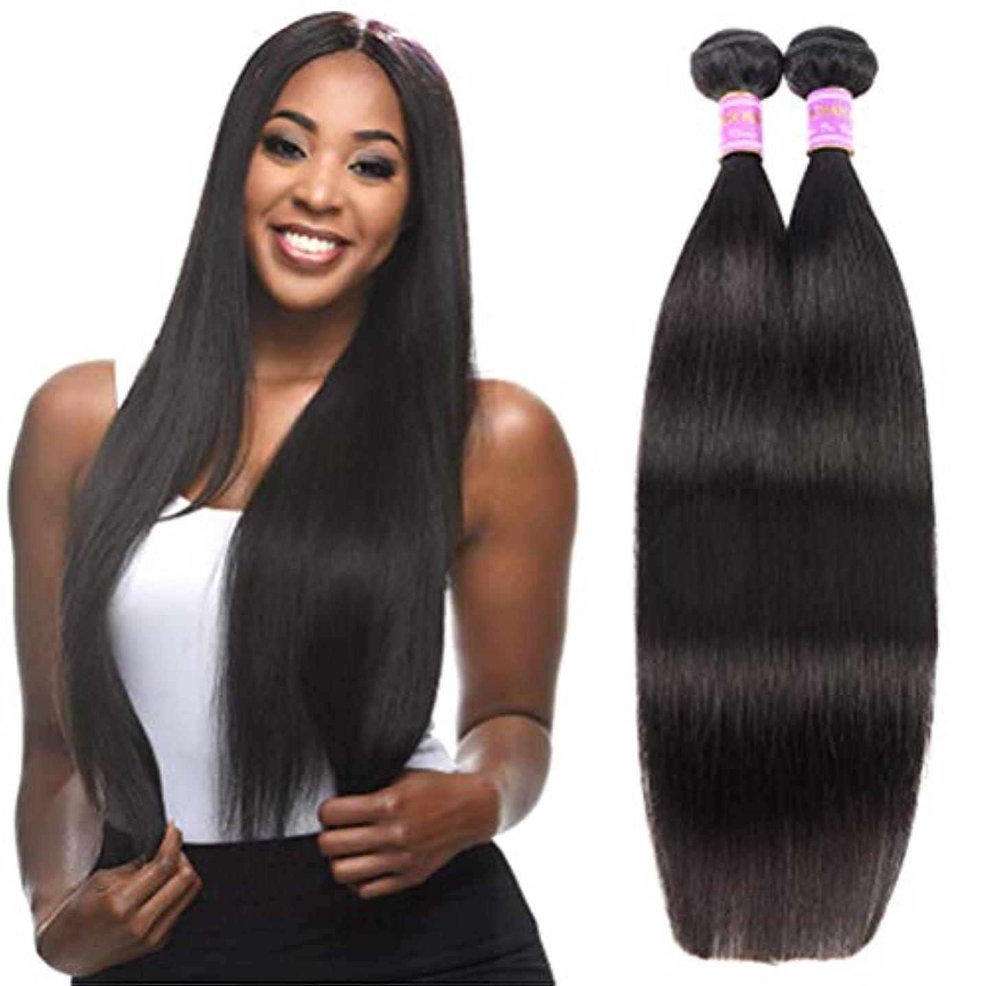 リークビート決定髪織り女性150%密度ブラジルストレートヘアバンドル安いブラジル髪バンドルストレート人間の髪の毛
