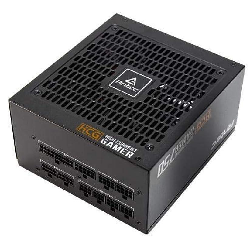 ペア悪党時計回りAntec HCG750 power supply unit 750 W Black