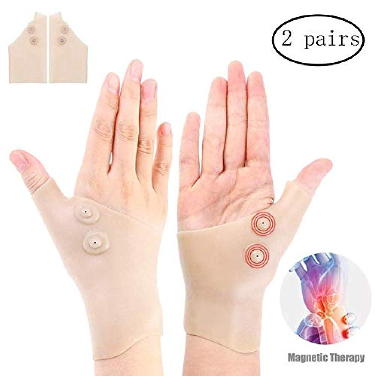 ディスコ優先権変更可能関節炎ハンドコンプレッショングローブ、磁気通気性ゲル手首親指ブレース痛み緩和ハンドグローブ、手根管用、コンピュータータイピング(2ペア)