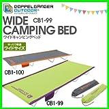 DOPPELGANGER(ドッペルギャンガー) ワイドキャンピングベッド 折りたたみ式
